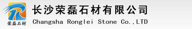 花岗岩路牙石生产厂家